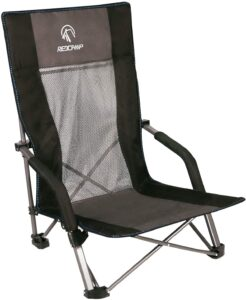 7 Best camping chair
